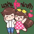 Aum and Boyfriend