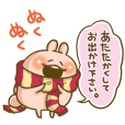 Lovely Rabbit Syndrome Vol.9