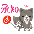 Cute animal stickers (Fu Rai)