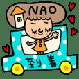 Many set NAO2