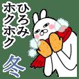 Sticker gift to hiromi Funnyrabbitwinter
