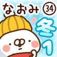 【なおみ】専用34<冬/クリスマス/お正月>