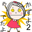 For KAZUYO2!!