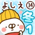 【よしえ】専用34<冬/クリスマス/お正月>