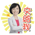 XIN-CHUN in taichung