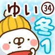 【ゆい】専用34<冬/クリスマス/お正月>