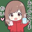 Send to Kai hira - jersey chan