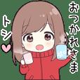 Send to Toshi kata - jersey chan