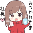 Send to Shacho hira - jersey chan