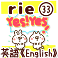 The Rie33.