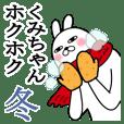 くみちゃんが使うスタンプ冬とクリスマス