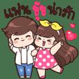 Yui and Boyfriend