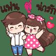 Tu and Boyfriend
