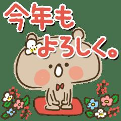 [winter bear]