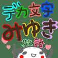 keigo dekamoji sticker miyuki zoo