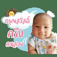 My name is Phokphong.