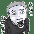 Great Minako