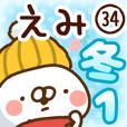 【えみ】専用34<冬/クリスマス/お正月>
