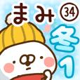 【まみ】専用34<冬/クリスマス/お正月>