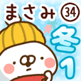 The Masami34.