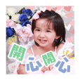 cute girl sister