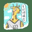 Mr.Giraffe and Ms.rabbit