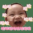 Xinyan yang mom