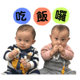 Tang family twins daily life.