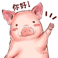 Daily conversation of piglet.(Chinese)
