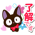 Sticker of Gentle Black Cat