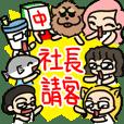 Mahjong Aficionado Club - Mahjong