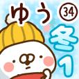 【ゆう】専用34<冬/クリスマス/お正月>
