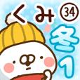 【くみ】専用34<冬/クリスマス/お正月>