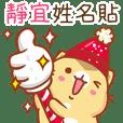 """Niu Niu Cat-""""JING YI """"Q"""