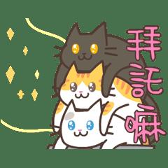 綜合口味運動會2!!