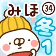 【みほ】専用34<冬/クリスマス/お正月>