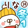 【りな】専用34<冬/クリスマス/お正月>