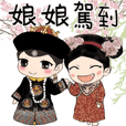 Little Angel & Devil 20-Chinese Imperial