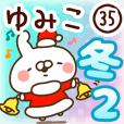 【ゆみこ】専用35<冬/クリスマス/正月/>2