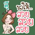 I am Su (Yuri happy new year theme)