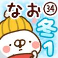 【なお】専用34<冬/クリスマス/お正月>