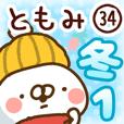 The Tomomi34