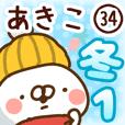 【あきこ】専用34<冬/クリスマス/お正月>
