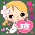 Loving girl in love ( name 3 )