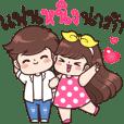 Ning and Boyfriend
