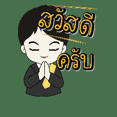 Teerapat Tapjan_20181027124039