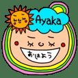 Many setAyaka2
