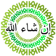Insya Allah : Arabic Daily Muslim Text