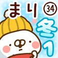 【まり】専用34<冬/クリスマス/お正月>