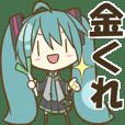 シンプル(雑)初音ミクスタンプ2